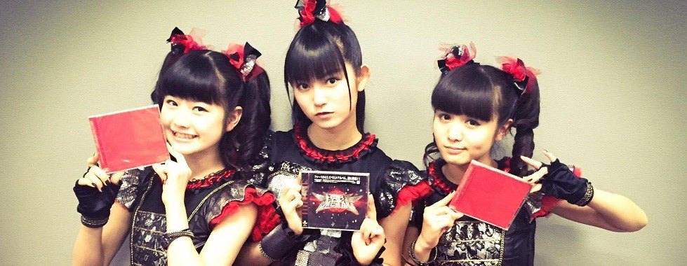 BABYMETAL Yearly sales ranking in the Oricon Charts for 2015