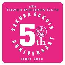 Sakura Gakuin 5th Anniversary Logo