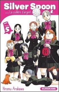 Kurokawa, 2014, 192 p.