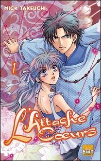 Taifu comics, 2008, 192 p.