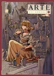 Komikku, 2016, 208 p.