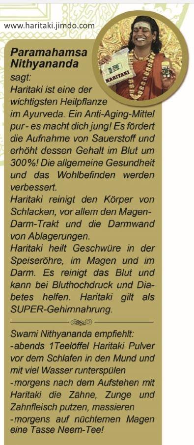 #Haritaki wirkung #Haritaki #haritaki kaufen #haritaki wirkung #haritaki pulver kaufen #haritaki pulver kaufen schweiz #haritak #bio haritaki kaufen #haritaki churna erfahrungsberichte #haritaki sauerstoff #haritaki churna  #haritaki