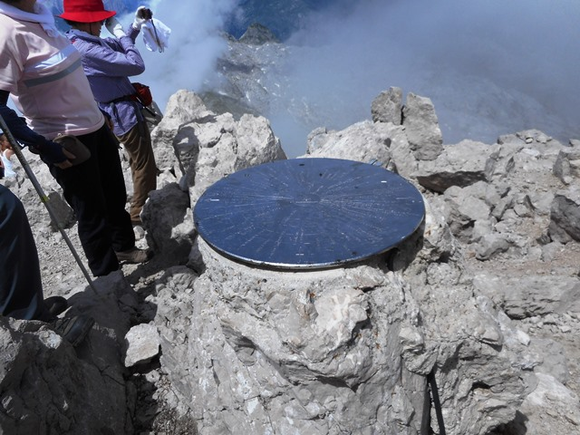 Mt.クルン13・59~14・07 2,244m