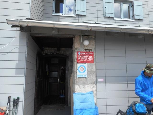 ポガシュニコフ小屋14・36