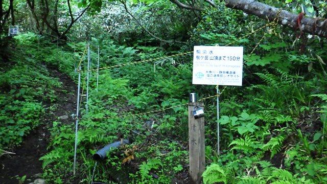 駒清水5.31