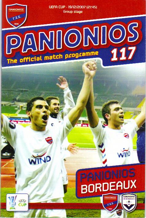 FC Panionios - Girondins
