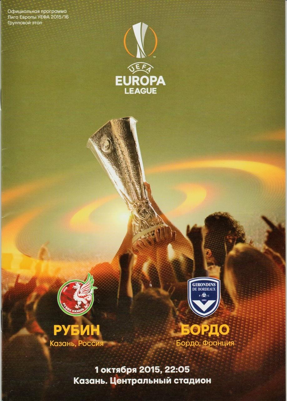 Rubin Kazan Russia - Girondins Ligue Europa 2015/16