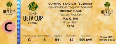 1999 à Moscou :  AC Parme - Olympique Marseille  3 - 0