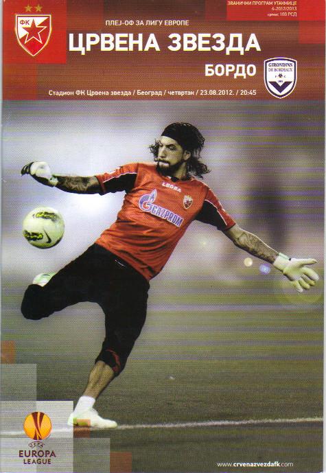 Etoile Rouge belgrade - Girondins Ligue Europa 2012/13, notez qu'il n'existe pas de programme du match à Bordeaux
