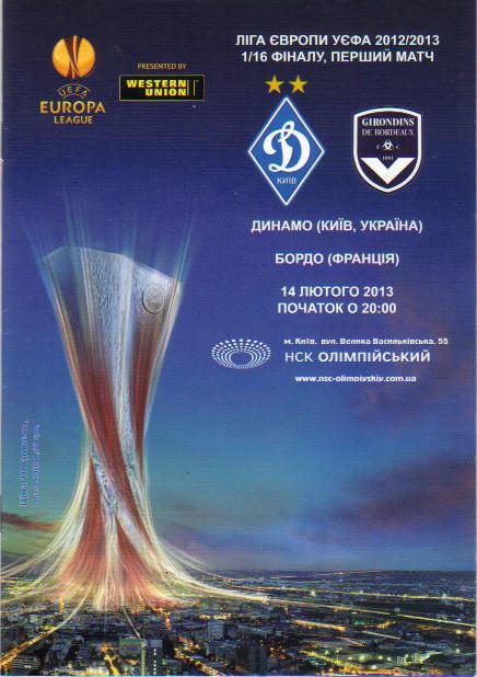 D. Kiev - Girondins Ligue Europa 2012/13