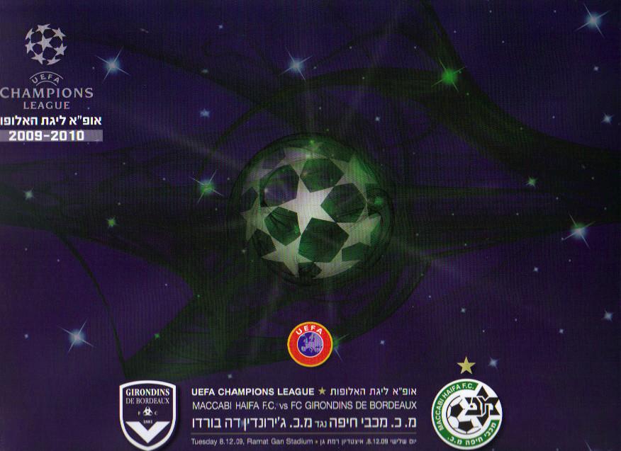 Maccabi - Girondins