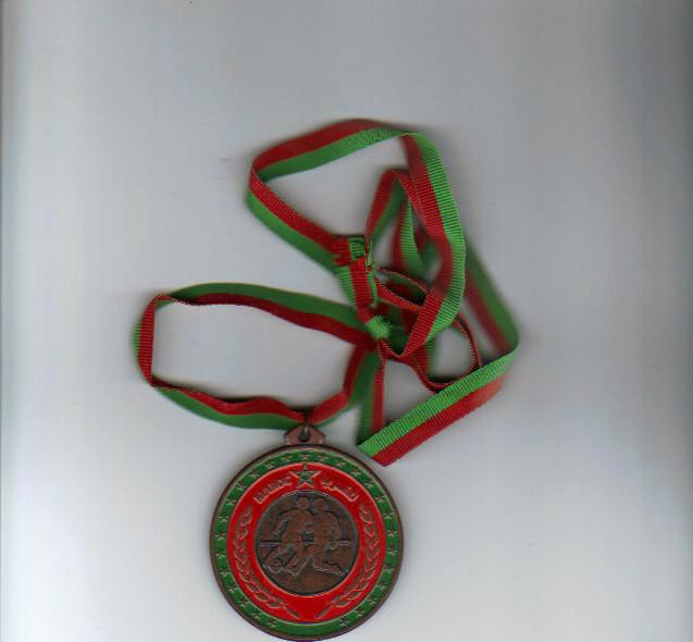 Médaille d'Honneur Fédération Royale Marocaine de Football
