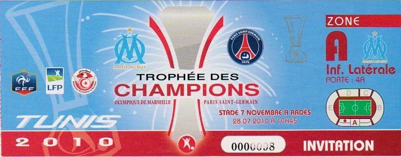 2010 à Tunis : Ol. Marseille bat Paris SG 0 - 0 (5.4 tab)
