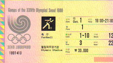 1988 Séoul : FINALE Urss - Brésil