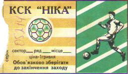 Tadjiskistan