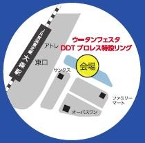 大森駅東口駅前ロータリー