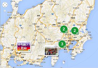 NHK防災マップを作ろう