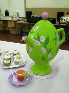 The Green Teapot , Cupcakes and Granita