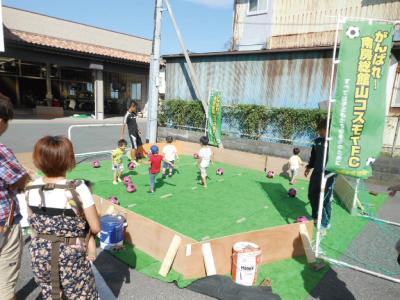 三平商会イベント 「ミニサッカー」