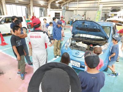 三平商会イベント 電気自動車コーナー