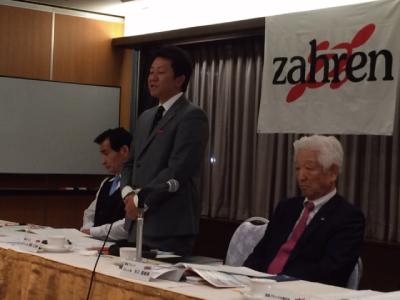 この関東ブロック会議の席上で、 これまで副ブロック長で当倶楽部の副会長でもある都築正茂氏(㈲メカニック銚洋専務38歳)が新ブロック長に就任されました。