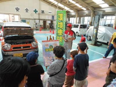 三平商会イベント 「環境車検」コーナー