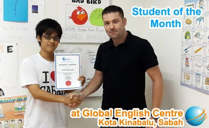 マレーシア英語学校