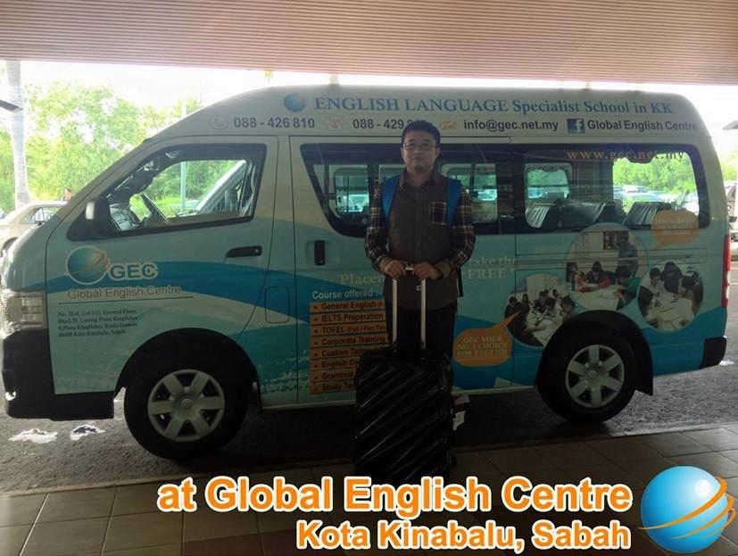 マレーシア語学学校