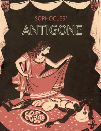 "Das Drama ""Antigone"" des griechischen Dichters Sophokles stellt einen Verantwortungskonflikt in den Mittelpunkt (Bildquelle: piercepenniless.wordpress.com)"