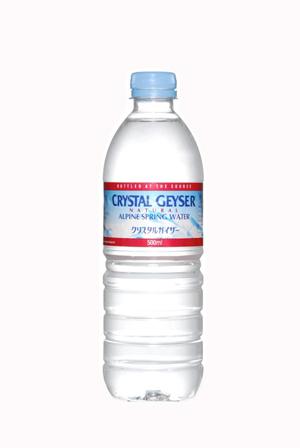ボトル撮影