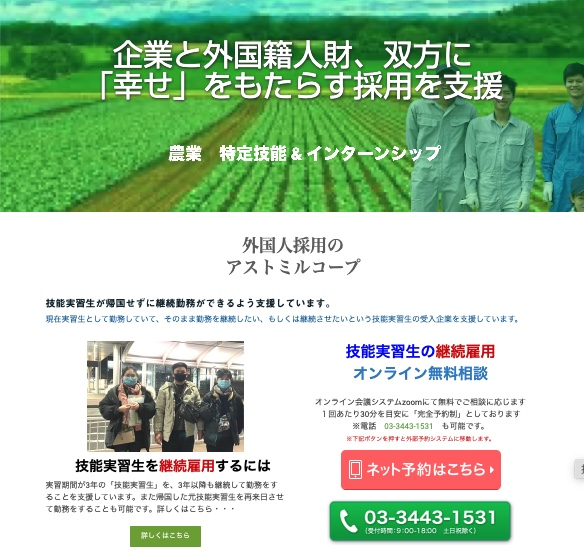 【お詫び】弊社Webサイトの障害に関して  Apology for temporary website glitches