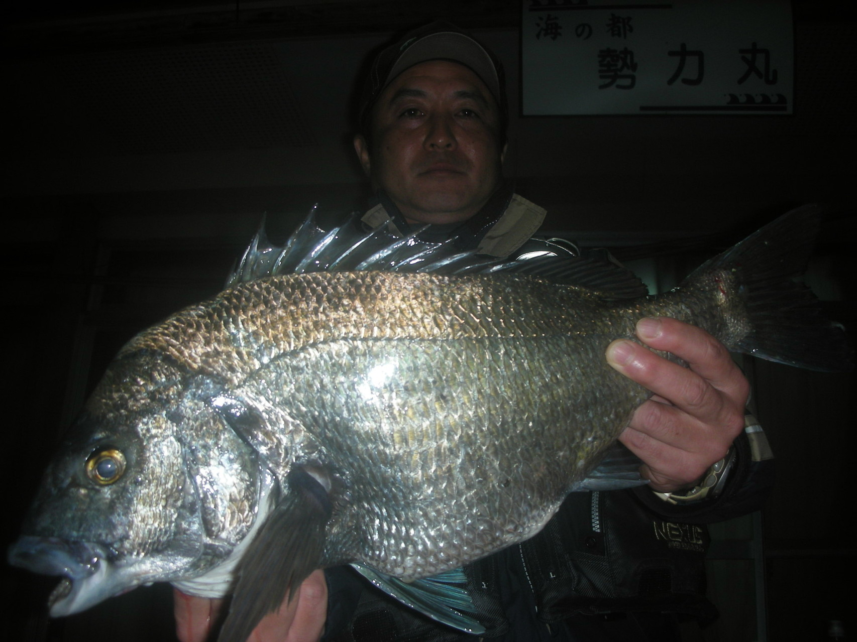 4月18日 高井さん ガバチヌ50.7㎝