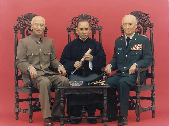 蒋介石 孫文 可応金/茨城県聖地公苑