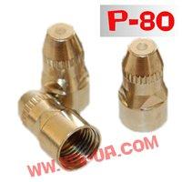 Электрод плазмотрона Р-80