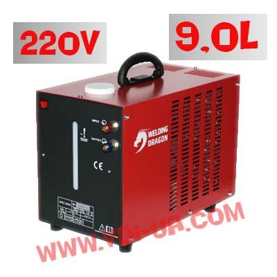 Система охлаждения, кулер, 9 литров, 220В