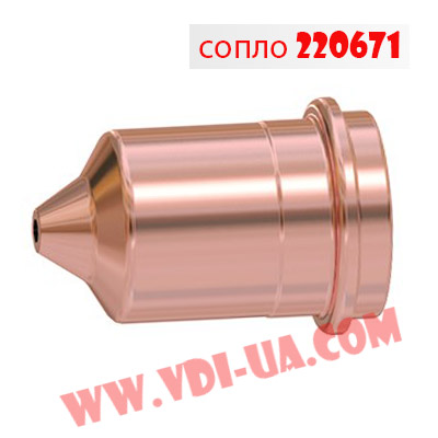 Сопло Hypertherm Powermax 45 (220671)