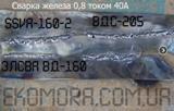 сварка Элсва ВД-160И тонкого металла