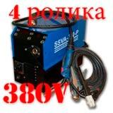 Полуавтомат SSVA-270P 380V и 4 ролик
