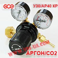 Редуктор У30/АР40 КР