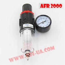 AFR-2000 влагоотделитель
