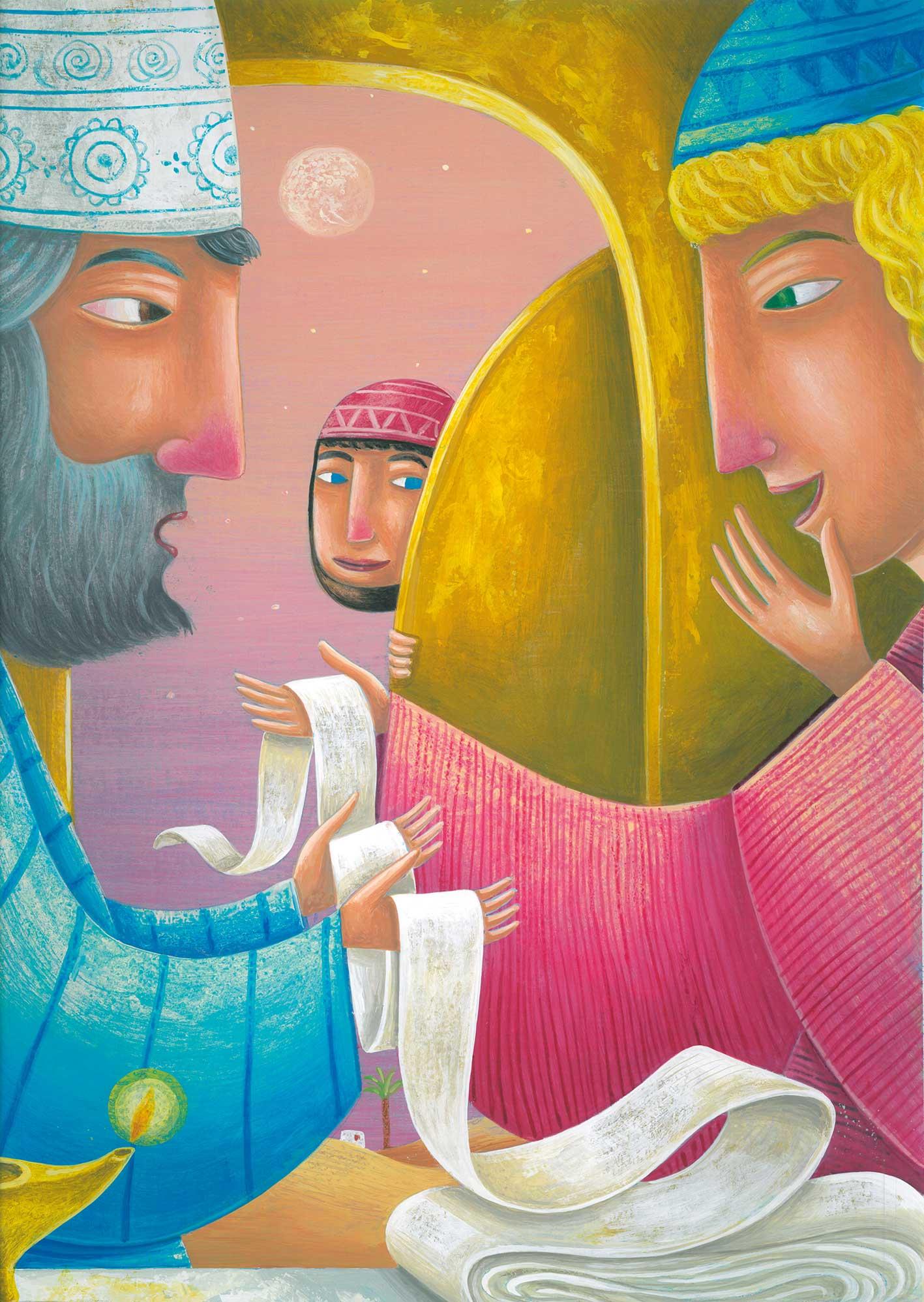 Arte pastorale, Fondazione Bernareggi Bergamo 2018
