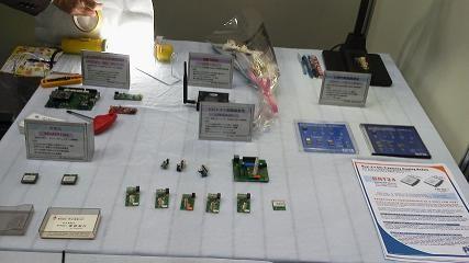 RFM社無線モジュールの数々