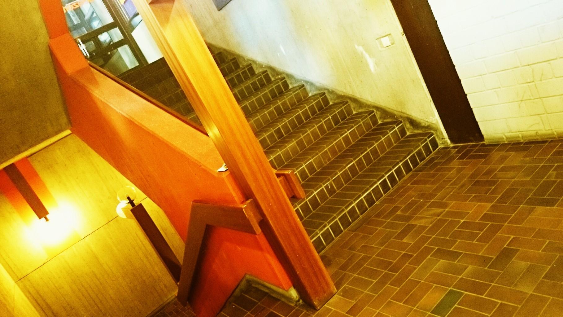 War es diese Treppe, auf der Professor Gleichert gefunden wurde?