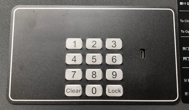 暗証番号入力方式