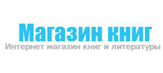 "купить книгу ""Силуэты"" - серия: Проект kInesis"
