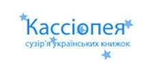 store.kassiopeya.com