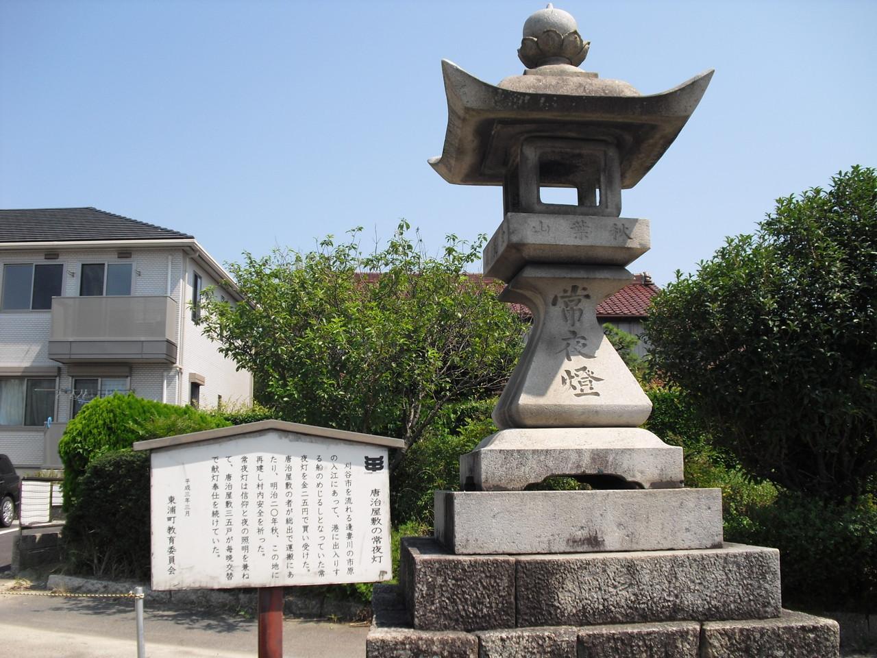 唐治屋敷の常夜燈(緒川新田)