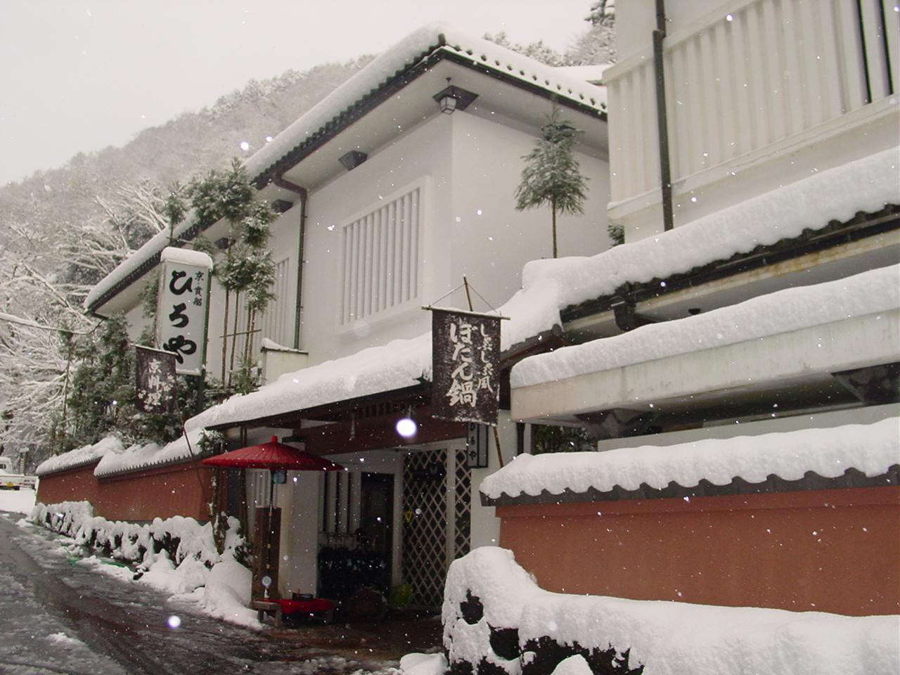 雪に彩られた情緒ある当館