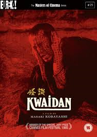 Kwaidan - der Film