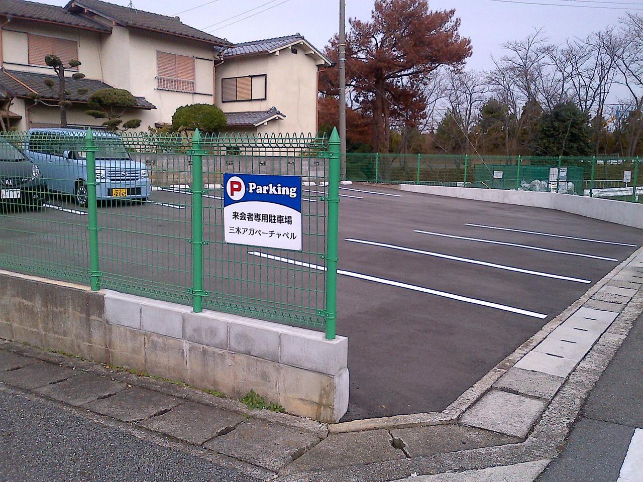 教会駐車場